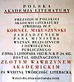 Złoty Wawrzyn Polskiej Akademii Literatury.JPG