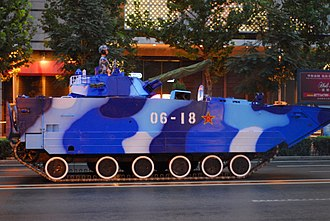 60th anniversary of the People's Republic of China - A ZBD2000 amphibious IFV in Beijing during a training exercise.