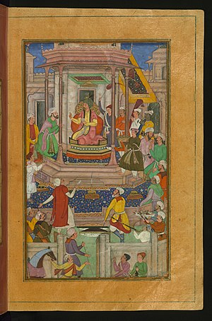 Zahir al-Din Muhammad Babur - Babur Being Entertained in Ghazni by Jahangir Mirza - Walters W59612B - Full Page