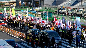 Zaitokukai rally at Shinjuku on 24 January 2010.JPG