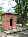 Zoo Kathmandu Nepal (5085865009).jpg