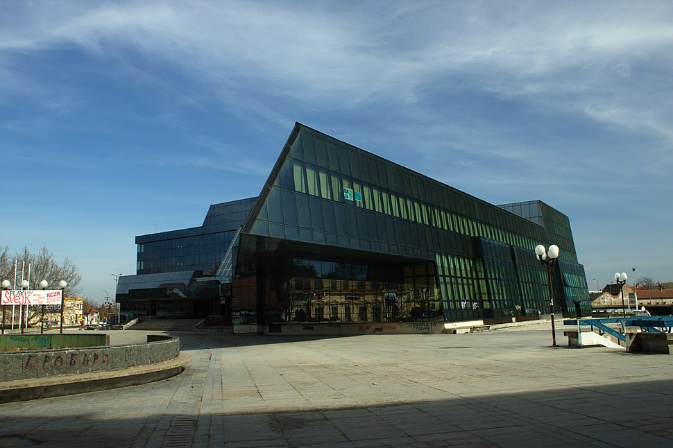 Zrenjanin, Trg Republike, Vojvođanska banka