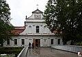 Zwierzyniec, Kościół św. Jana Nepomucena - fotopolska.eu (223966).jpg