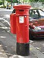 """Anonymous"" (Victorian) postbox, Sunderland Road, SE23 - geograph.org.uk - 899831.jpg"