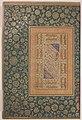 """Portrait of Jahangir Beg, Jansipar Khan"", Folio from the Shah Jahan Album MET sf55-121-10-37a.jpg"