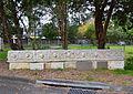 (1)McQuoin Park Waitara.jpg