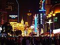 ·˙·ChinaUli2010·.· Shanghai - by night - panoramio (19).jpg