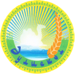 Official seal of Auliekol