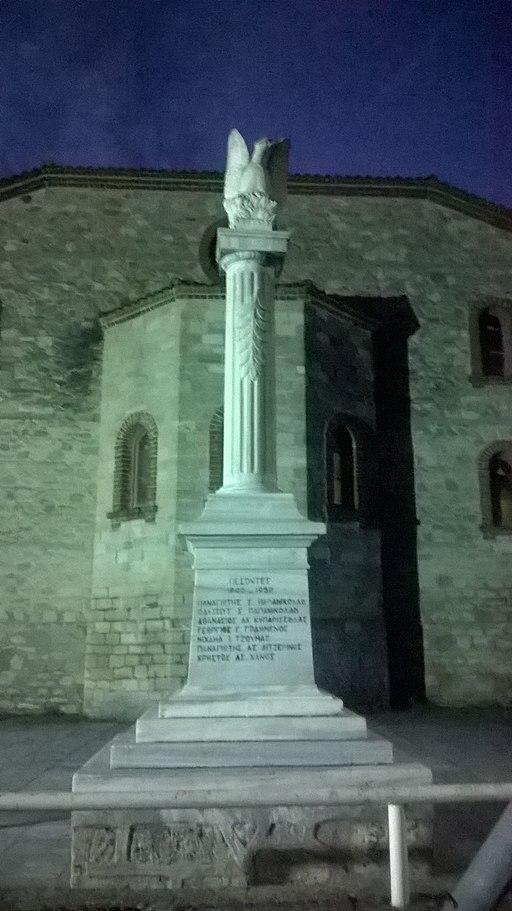 Μνημείο πεσόντων Φούρκας Χαλκιδικής