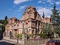 Ναός Αγίας Αικατερίνης, Θεσσαλονίκη 1953.jpg