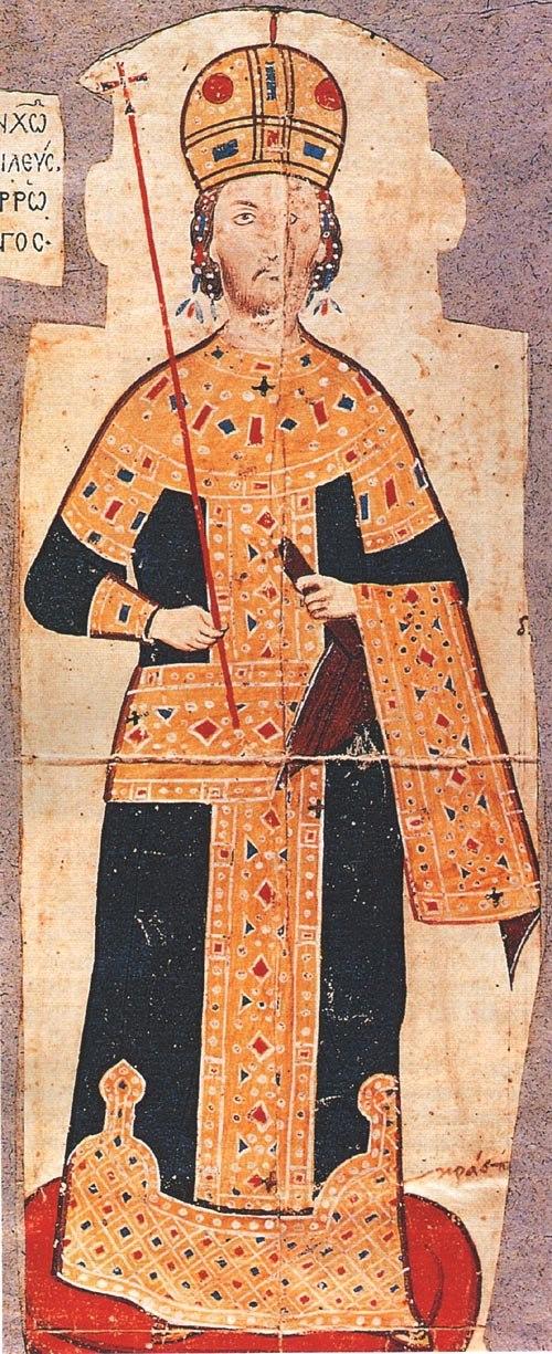 Андроник III Палеолог