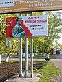 Баннер с изображением И.В. Сталина в Бее (май 2014).jpg
