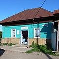 """Барсаи. Магазин """"Центр"""" на улице Центральная. Уинский район, Пермский край - panoramio.jpg"""