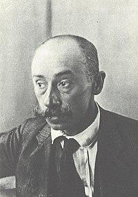 Богаевский Константин Федорович.jpg