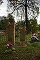 Братская могила советских воинов. Обелиски.JPG