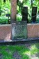 Братська могила, в якій поховані воїни Радянської армії, що загинули в роки ВВВ Киів Солом'янска пл.JPG