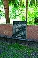 Братська могила, в якій поховані воїни Радянської армії, що загинули в роки ВВВ Київ Солом'янська пло.JPG