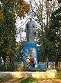 Братська могила радянських воїнів, Хмелівка.JPG