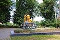 Братська могила радянських і громадян Польщі, Чехословаччини та інших країн більше 14 тисяч, Стрижавка.JPG