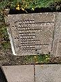 Братська могила №1 Борзна центр 04.jpg