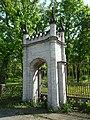 Готические ворота.jpg