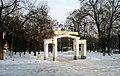 Детский парк (Парк Пионеров), Курск.jpg