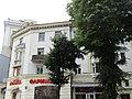 Житлово-торгівельний будинок, вул. Михайла Грушевського, 1.jpg