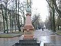 Житомир . Пам'ятник О. С. Пушкіну — російському поету..JPG