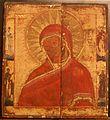 Икона Богородица Огневидная.jpg