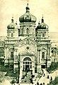 Иркутск. Вознесенский монастырь 2.jpg