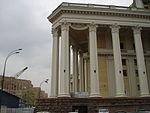 Колонада театра - panoramio.jpg