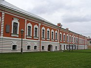 State Museum of the History of St. Peterburg
