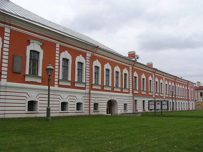 сервис центр тойота санкт петербург: