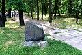 Курганний могильник «Болдині гори» 01.JPG