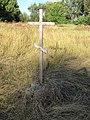 Курган біля кладовища с.Новоселівка, менший кам'яний хрест, загальний вигляд.JPG