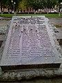 Мемориальный комплекс в Сквере Танкистов 201309101648 IMAG1645.jpg