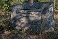 Меморіальний комплекс на честь загиблих мирних громадян і рад. військовополонених на місці фашистського концтабору (02).jpg