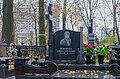 Миусское кладбище - могила Пономорева А.А. бас-гитариста группы Мертвые дельфины.jpg