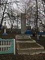 Михайлівка (10) Братська могила радянських воїнів.jpg