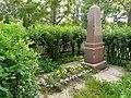 Могила брата поэта — Федора в Карабихе - panoramio.jpg