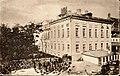 Москва. 3-я Московская Гимназия. (Б.Лубянка, д.12 - с 1843г). ~1909г.jpg
