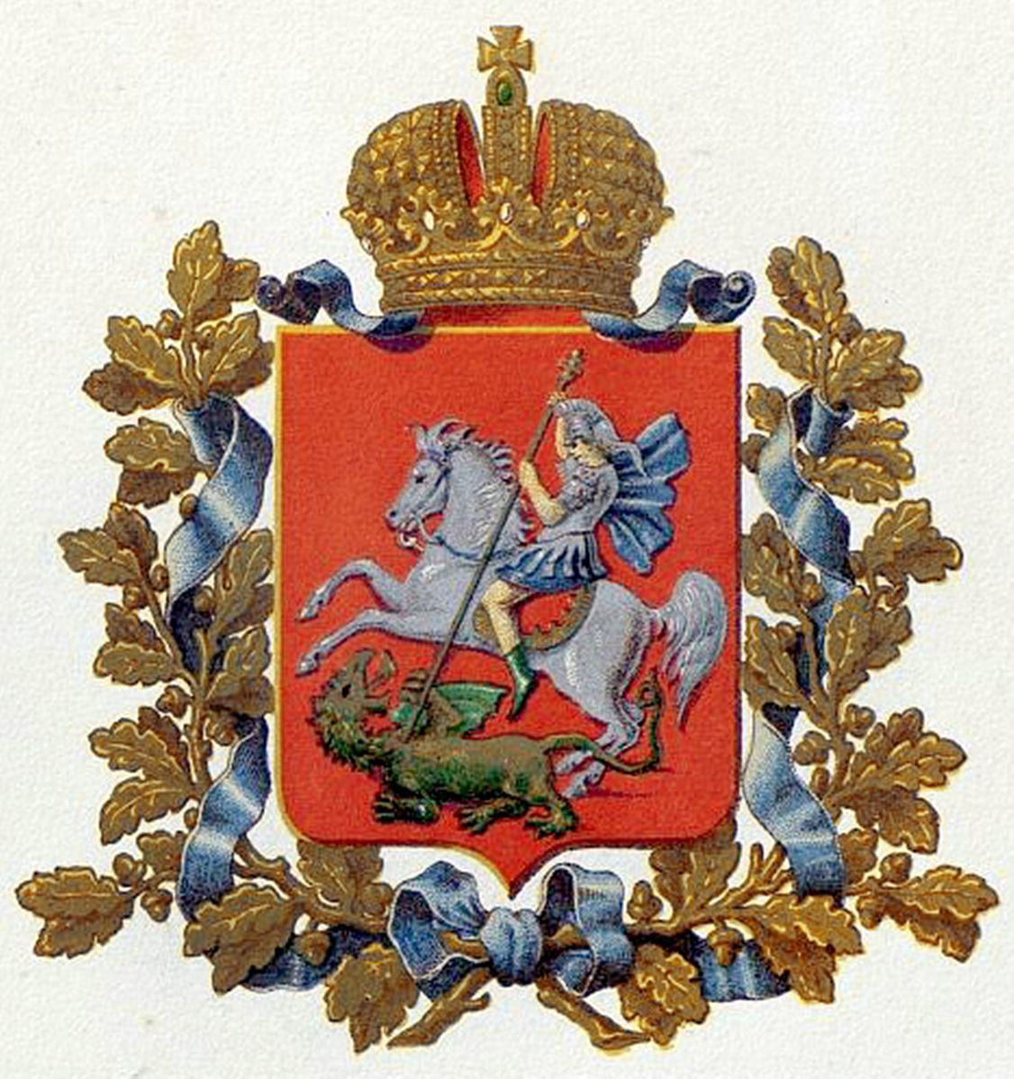 москве картинки герба московской области частности