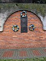 Мукачеве Меморіальна дошка в пам'ять малолітніх в'язнів.jpg
