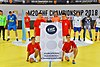 М20 EHF Championship UKR-ITA 21.07.2018-5744 (42833585964).jpg