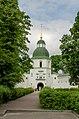 Надбрамна дзвіниця (мур.), Новгород-Сіверський.jpg