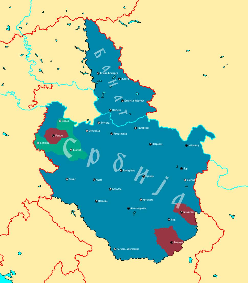 Недичева Србија - Wiki