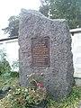 Пам'ятне місце Дарницького нацистського табору для військовополонених 06.jpg