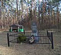 Пам'ятний знак на місці загибелі командира 4-го батальйону Київського партизанського об'єднання.jpg