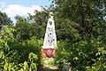 Пам'ятний знак на честь воїнів-односельчан, с. Мар'янівка.jpg