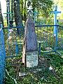 Пам'ятник Кудакову Г. І. — радянському партизану.jpg